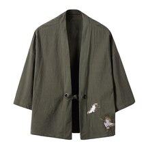 Men's Cotton Kimono Cardigan