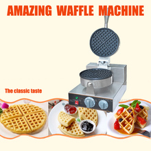 1pc high quality One head round waffle machine waffle maker waffle machine  Commercial Household Electric 110V/220V