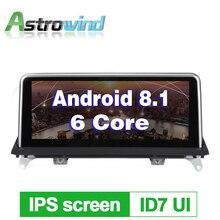 10.25 pouces 2G RAM 32G ROM Android 8.1 système voiture GPS Navigation médias stéréo Radio pour BMW X5 E70 X6 E71 2011-2014 CIC système