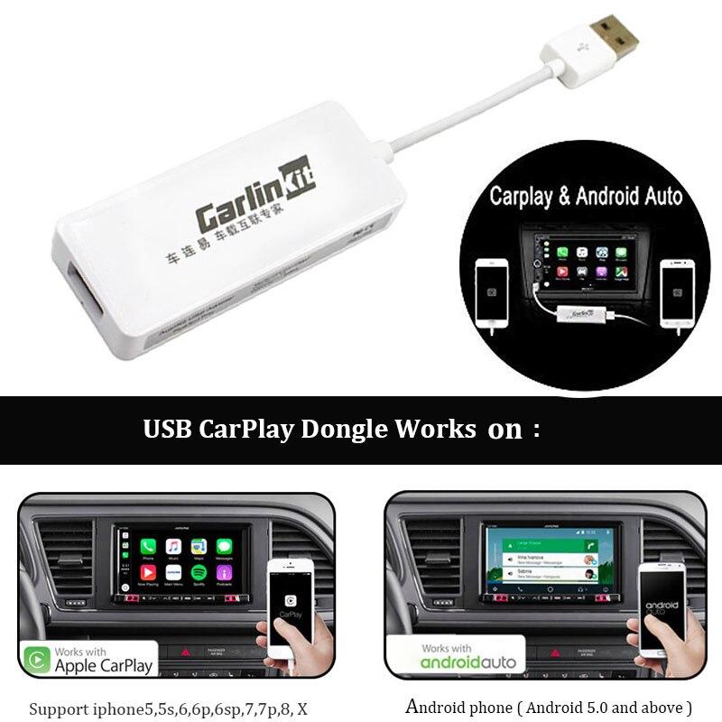 Lien de voiture Dongle USB lecteur de Navigation Portable Plug-Play automatique lien intelligent Dongle pour Apple CarPlay système Android lien intelligent GPS - 3