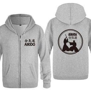 Image 5 - Aikido 크리 에이 티브 참신 후드 남자 2018 남자 양 털 지퍼 카디 건 후드 티 스웨터