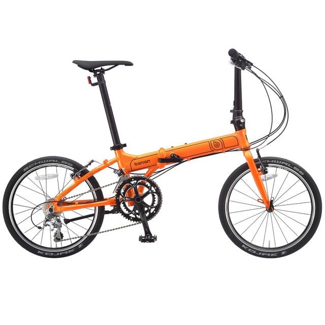 "Banian En Aluminium 10 vitesse Vélo Pliant 20 ""406 Minivelo Vélo Urbain Banlieue Mini Velo Vélo avec V Freins"