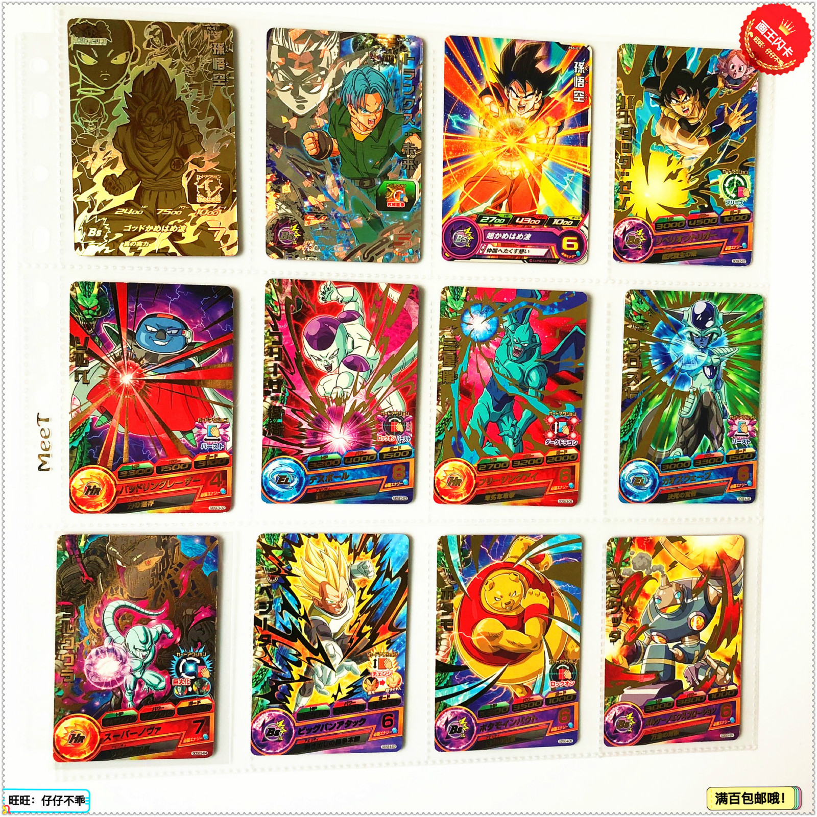 Japan Original Dragon Ball Hero Card GDSE3 4 Goku Toys Hobbies Collectibles Game Collection Anime Cards