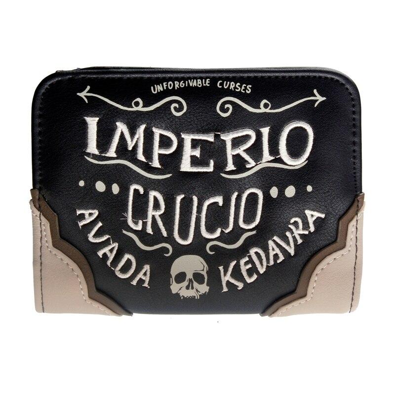 여성용 지갑 imperio crucio avada kedavra 지갑 6736a