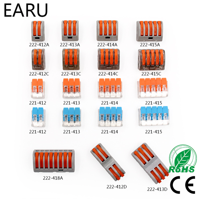 Free Shipping (50pcs/lot) 221 WAGO mini fast wire Connectors,Universal Compact Wiring Connector,push-in Conductor Terminal Block
