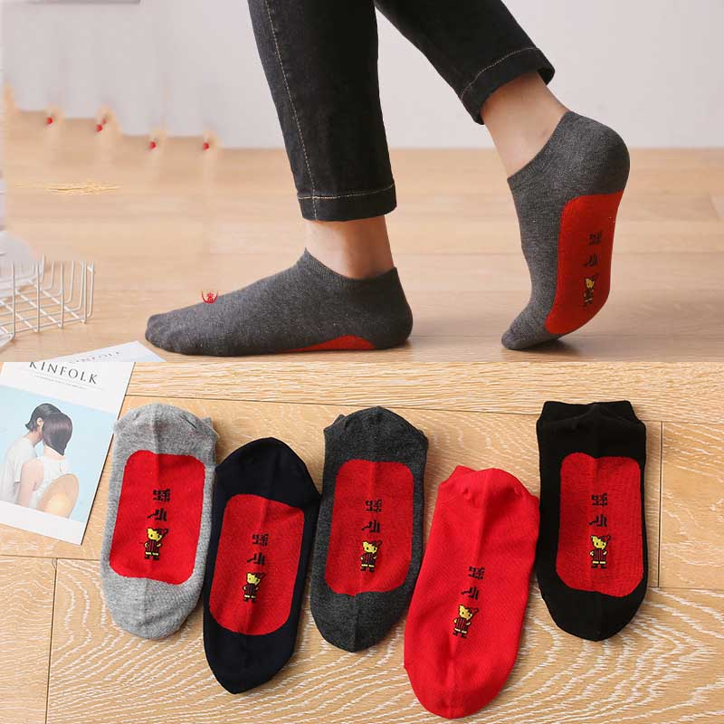 Brand New Men Cotton Short Sock Red Bottom Leisure Thin Man Short Sock Absorb Sweat Breathable Hosiery