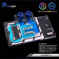 Bykski GPU Water Block for Colorful GTX960 green GTX950 Full Cover Graphics Card water cooler