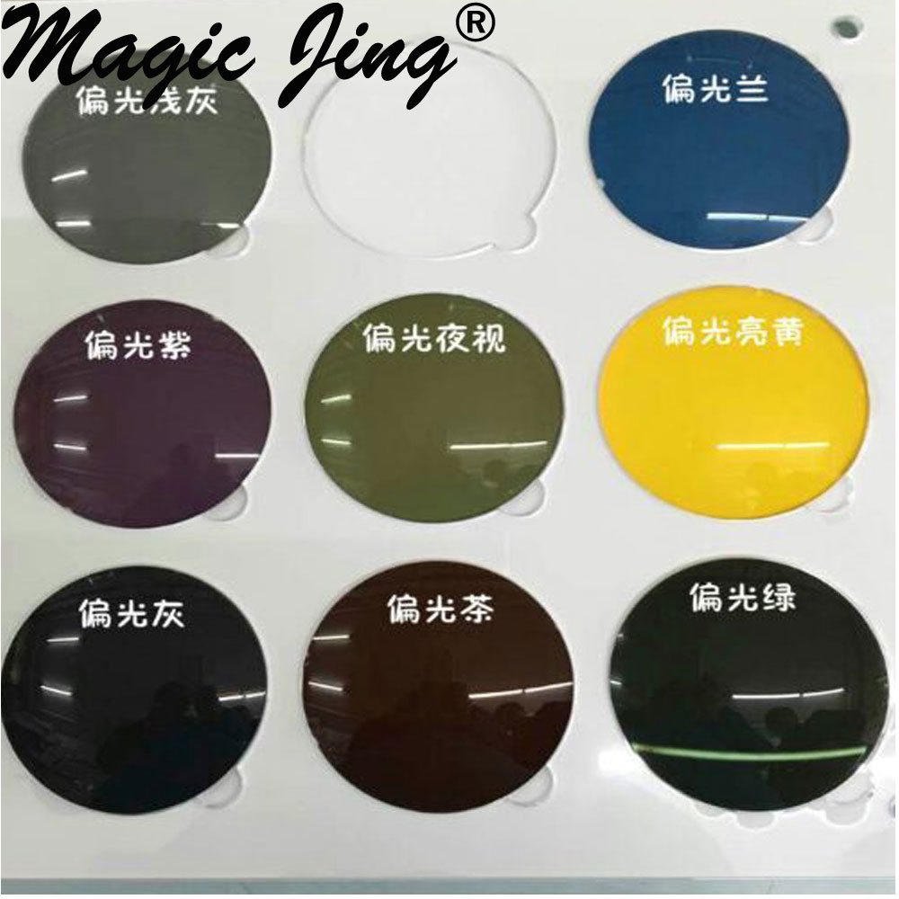 Magic Jing 1.502 1.61 lentille polarisée optique à Vision unique lentille myopie hyperopie lentille RX lentille de Prescription