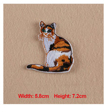 1PC Patches For Clothing Embroidery Animal Cats 5.8×7.2cm Patches For Apparel Bags DIY Accessories