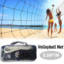 Black Three-strand Volleyball Nets Handball Nets For Outdoor Indoor Competition Team Sports Durable And Strong