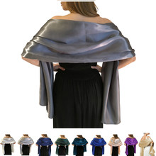 cd583b4fd0 Popular Satin Evening Wrap-Buy Cheap Satin Evening Wrap lots from ...