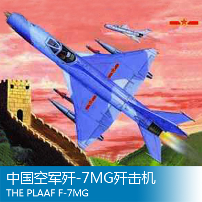 <font><b>Trumpet</b></font> 01327 <font><b>1:144</b></font> Chinese air force J -7MG fighter plane Assembly model image