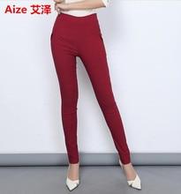 2017 Women New Fashion Slim Plus Size Elastic Waist Leggings Autumn Winter Casual High Waist Stretch Office Pencil Pants XXXXXL