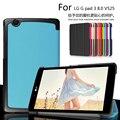"""Для LG G Pad X 8.0 V525 8 """"Tablet Ultra Slim Кастер PU Кожаный Магнитные Смарт Крышка Сна Случае"""
