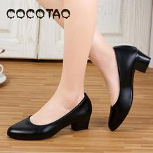 Black Stiletto High-heeled Women Round-headed Mothers Shoes Round-headed Middle-heeled 3cm Work Single Shoe Leather Shoes Ol 18 2017 spring and summer japanned leather thick heel high heeled shoes bow ol formal work shoes female black with the single shoes