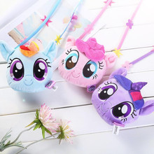 My little pony New bao li childrens purse plush backpack cartoon cute doll cross body bag girl toys·