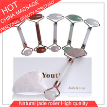 Face Massager Rose Quartz Agate natural Jade Roller Slimming Lifting Kit Natural Jade Facial Skin Massage SPA Beauty Care