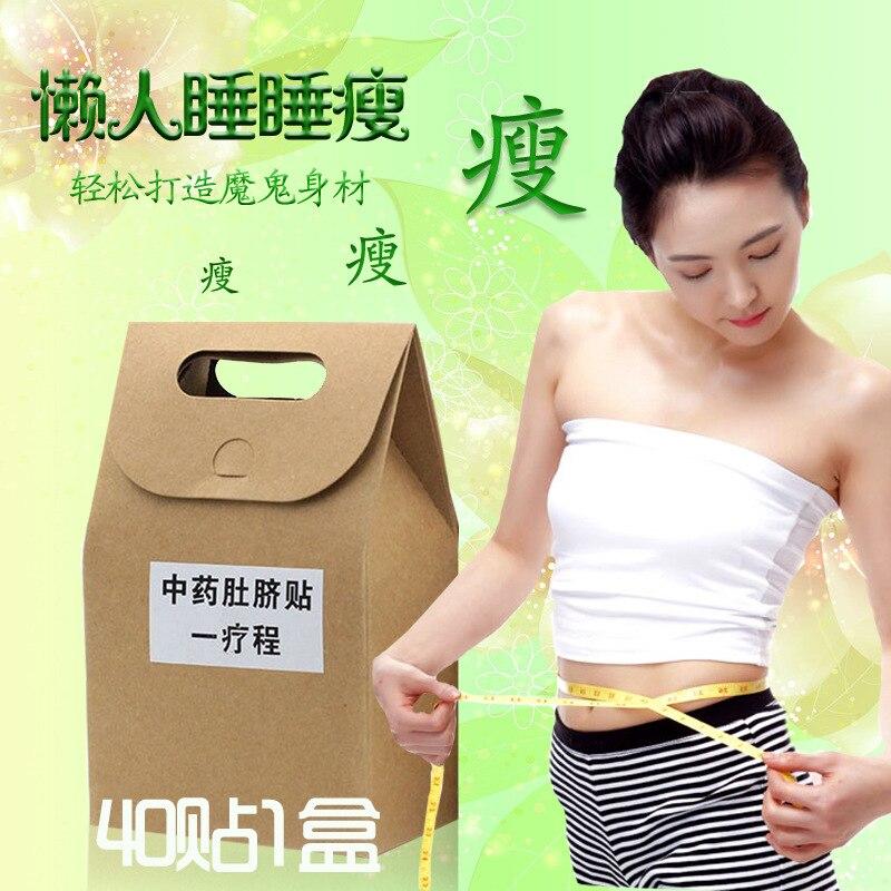 cual es la medicina china para bajar de peso