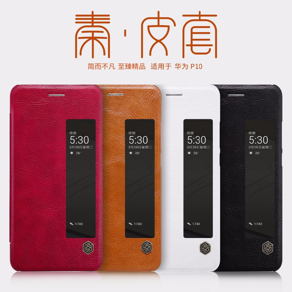 Galleria fotografica <font><b>Huawei</b></font> P10 Caso <font><b>Huawei</b></font> P10 Plus copertura della Cassa Nillkin QIN Series Custodia in pelle di lusso copertura di protezione di vibrazione con sveglia/funzione sleep