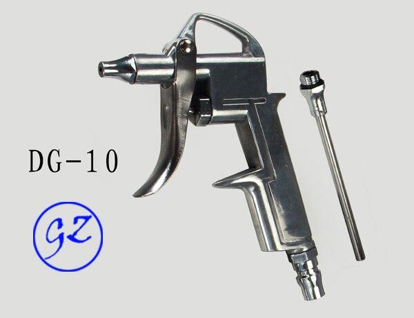 Free Shipping upscale blow dust gun air gun air blow gun cleaner dust gun DG-10