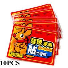 10pcs Body Warmer Sticker Heat Pad Patch Last 10 Hours 53 Degree Hand Winter Shoulder Back Quality Guarantee Self-Heat Anti-cold