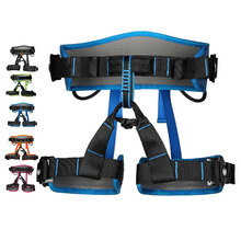 P110 Outdoor climbing seat belts Aerial downhill mountaineering safety belt CE Certification