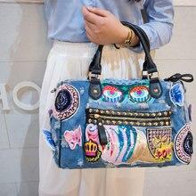 ladies rivet badge Embroidered Denim Handbag  locomotive fashionista women shoulder diagonal crosss bag