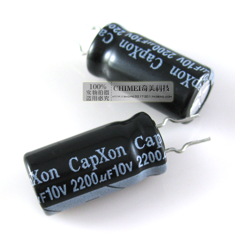 Electrolytic Capacitor 10V 2200UF Capacitor