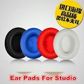 Replacement Artificial Leather Earpads Ear pads Earbuds Cushion Cover for Studio2.0 Studio 2 Wireless Headphones Headset 4colors