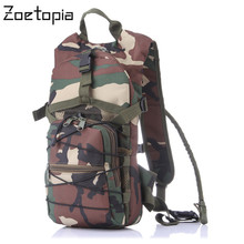Free Shipping 2 5L Water Bladder bag Outdoor Sports Backpacks Packs Tactical Water Bag camouflage Camping