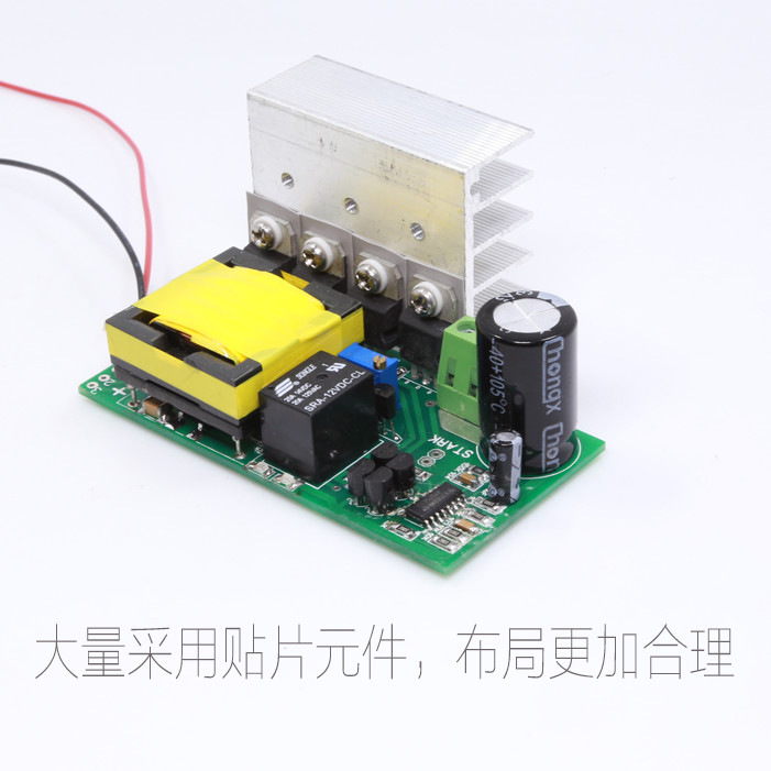 High voltage power supply high voltage inverter 3525 drive booster module high power boost module кабель удлинитель для монитора vga 15m 15f 5 0м
