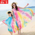 2016 Matching Mother Daughter Colorful Dresses Baby Girl and Mother Chiffe Maxi Dress Outfit Ma e Filha Bohemian Holiday Dresses