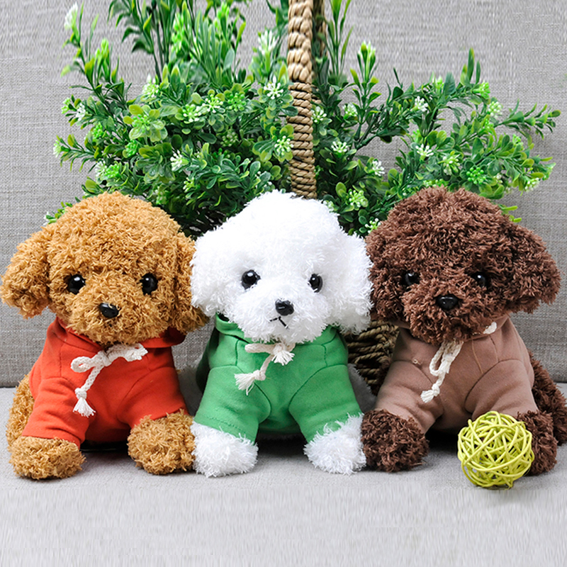 RYRY 20CM Cute Puppy Dolls Curly Teddy Dogs Stuffed Pet Wearing Fashion Cloth Sweater Soft Toys for Children Birthday Gifts cute fluffy puppy plush toy teddy dogs stuffed animal soft children dolls kawaii peluches kids toys birthday gifts decor 70c0091