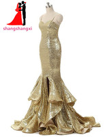 Sparkly Sequin Gold Mermaid Evening Dresses Spaghetti straps Long Prom dress Vestido de festa Slit Backless Prom Party Gown