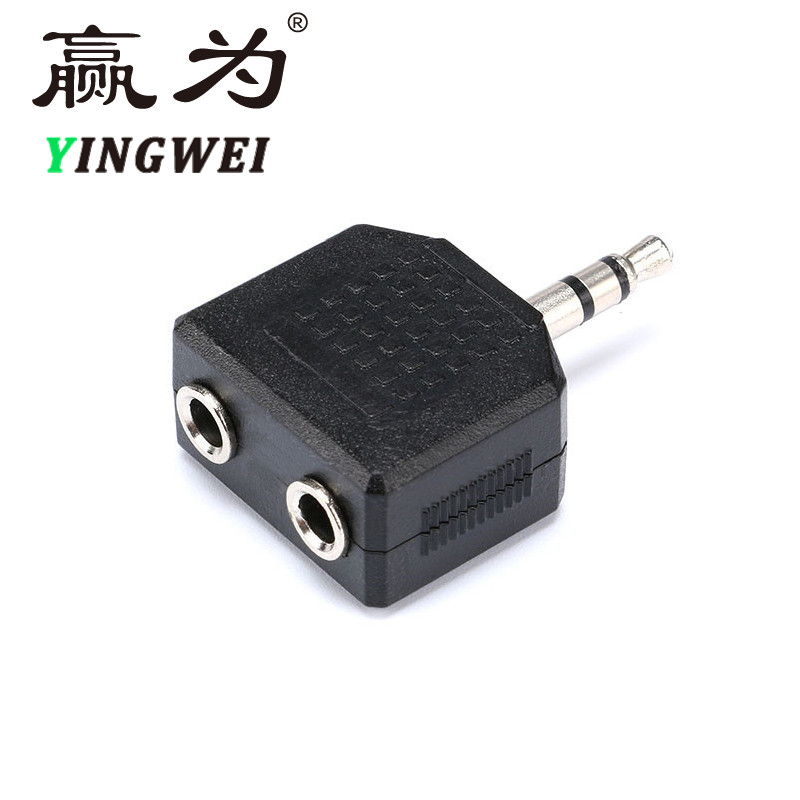 2 Way 3.5mm Stereo Audio Headphone Jack Female Splitter Adapter Earbud Headset Hub for Speaker Amplifier/ Buy 2pcs get 3pcs image