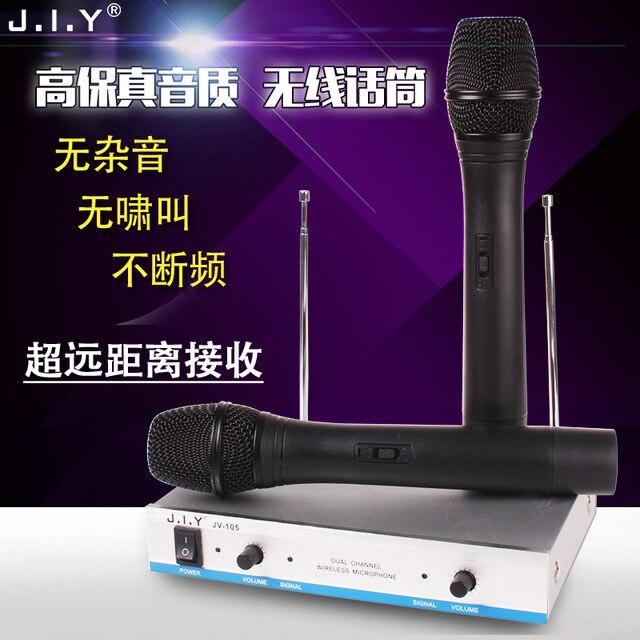 2017 Последним Высокое качество 2 х Беспроводной Радио Микрофон + Приемник JV-105 плагин компьютере, усилители, DVD для диско, домашнего использования, КТВ
