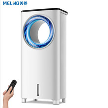 Air-conditioning fan Cooler Household Air cooler Moving water cooling fan Air conditioner humidifier Single cold air conditioner marsrock 7000w ac220v dc48v 24000btu inverter air conditioner cooling heating hybrid for home on grid solar air conditioner