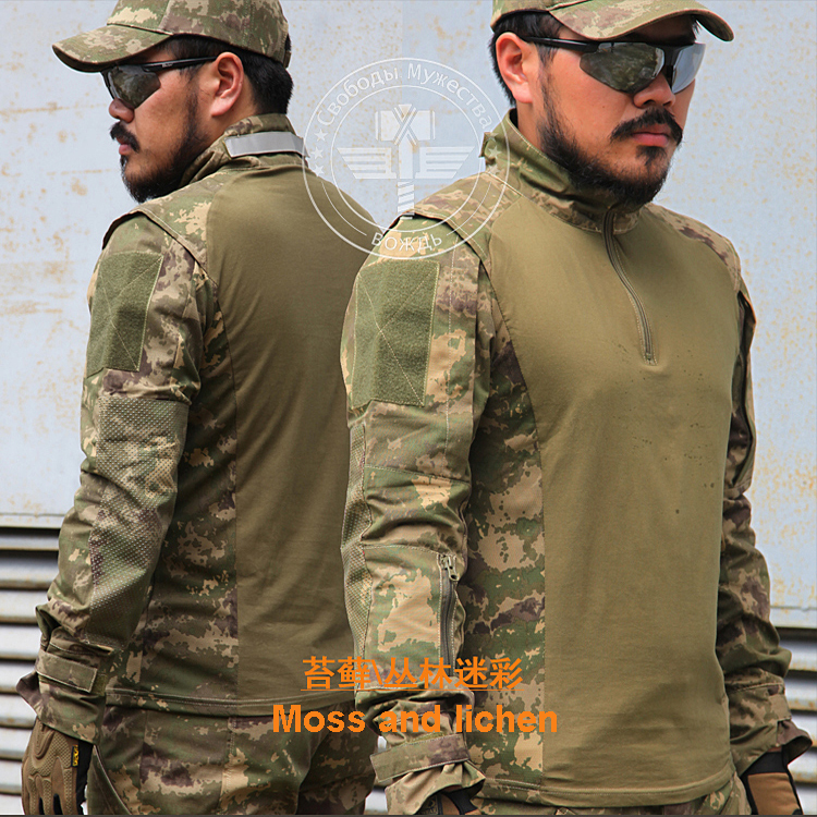 New Rip Stop 1/4 Zip Tactical Combat Shirt All Terrain Moss and Lichen Sand Camo Iron Camo