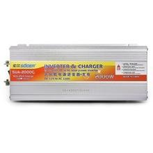 belt charging inverter integrated machine 12V to 220V home 500W1000W2000W high power inverter