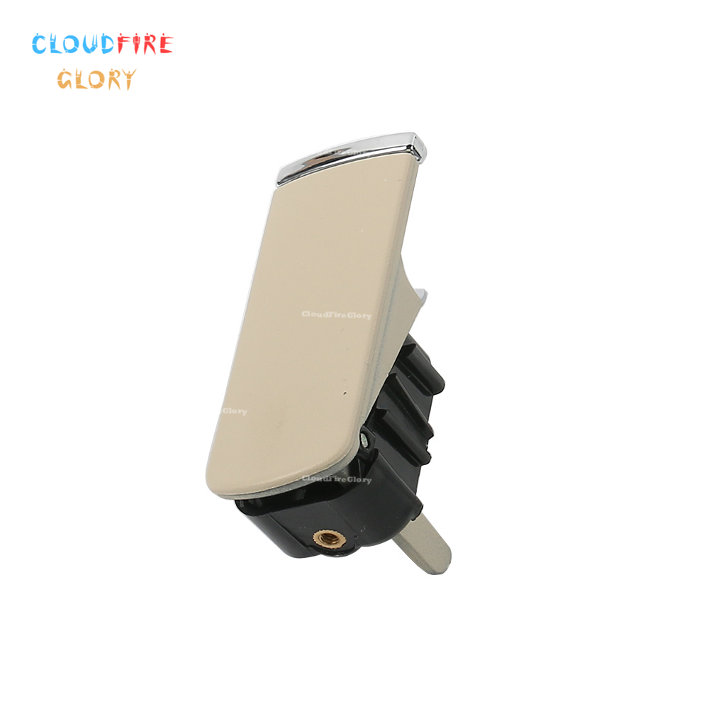 CloudFireGlory 8E1857131 Beige Glove Box Catch Lock Lid Handle No Lock For Audi A4 B6 B7 8E 2001-2008 For Seat Exeo 2009-2014 image