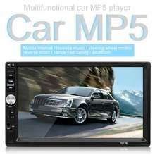 7 дюймов 2 din bluetooth сенсорный экран hd Автомобильное видео