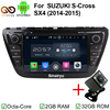 HD 8Inch 2GB RAM 1024 600 Octa Core Android 6 0 1 Car DVD GPS Navigation