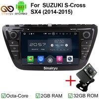 HD 8Inch 2GB RAM 1024 600 Octa Core Android 6 0 1 Car DVD GPS Navigation