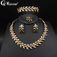 African beads jewelry gold-color wedding jewelry sets Party Gift Fashion women Bridal Necklace Earring Bangle unique Ring new dubai african beads gold color wedding jewelry sets party gift fashion beautiful bridal necklace earring bridal bangle ring