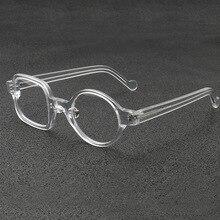 Vazrobe Vintage Prescription Glasses Men Women Retro Spectac