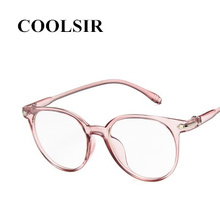 Transparent Pink Fashion Women Glasses Frame Men Eyeglasses Vintage Round Optical Spectacle