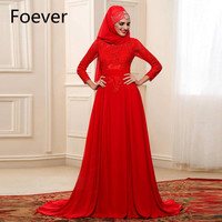 Muslim Red Elegant Evening Dresses Long Sleeves 2019 Evening Gowns With Hijab Appliques Lace Formal Prom Gowns Vestido Longo