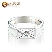 ShiFuYuan Мужская кольцо solid 18 К белого золота крапановая закрепка 0.102ct настоящий бриллиант обручальное кольцо для мужчин модный стиль S05836R