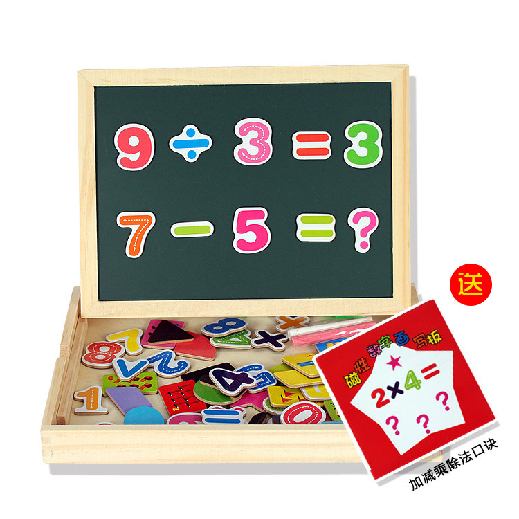 wooden toys Children 's Early Learning Mathematics shape double - sided drawing board magnetic spell music toys Jigsaw toy