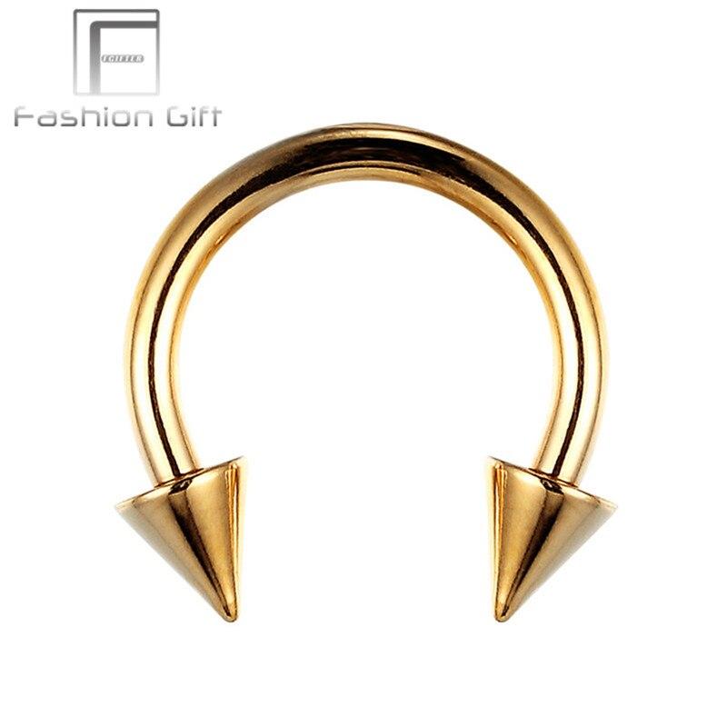 Anti Cone Ring